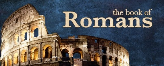 The Book of Romans - picture of the coliseum